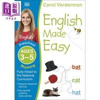 【中商原版】DK:English Made Easy Workbooks DK英语一点通练习本:童谣3-5 儿童家庭教辅