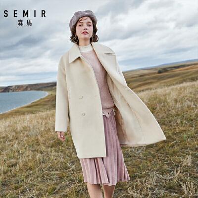 森马女装大衣女时尚冬季潮流风衣中长款外套纯色翻领双排扣潮
