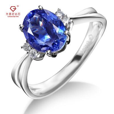 先恩尼钻石 白18K金 坦桑石戒指 宝石钻戒 彩宝 彩色宝石戒指 群镶钻石戒指免费刻字 修改指圈 免来回运费