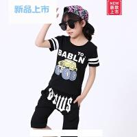 儿童演出服少儿女童街舞爵士舞hiphop舞蹈表演服幼儿嘻哈表演出服