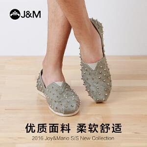 JM快乐玛丽夏季潮欧美迷彩平底套脚铆钉帆布鞋休闲男鞋子61696M