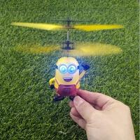 【新品上市】户外创意感应飞行器 亲子互动儿童玩具悬浮感应飞机 地摊货源批�l 送充电USB线