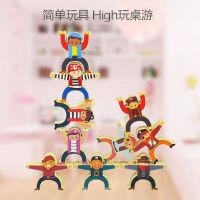 仟威儿童大力士叠叠乐积木平衡玩具男女孩早教益智亲子游戏叠叠高