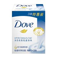 [当当自营] 多芬 柔肤乳霜香块 100g*3