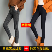 打底裤外穿2018新款黑色仿牛仔显瘦小脚紧身秋冬季加厚铅笔女加绒