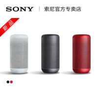 包邮 热巴代言 Sony/索尼 LF-S80D 人工语音 智能音箱 无线 迷你 蓝牙音响