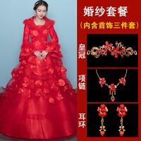 2018新款冬季婚纱礼服红色长袖新娘结婚韩式齐地长拖尾修身保暖女 套餐