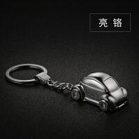 正牌小汽车充电打火机个性男士钥匙扣点烟器刻字情侣钥匙链圈
