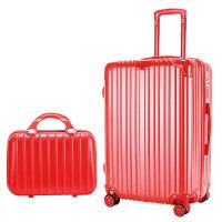 行李拉箱手拉箱结婚箱子陪嫁箱红色皮箱万向轮拉杆箱女婚庆箱行李箱新娘嫁妆箱包