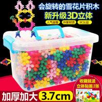 雪花片梅花积木大号塑料1000拼插男女孩1-2儿童3-6周岁玩具批发