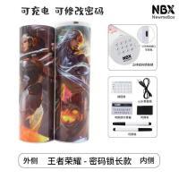 哪吒王者荣耀李白抖音同款智能密码锁网红文具盒多功能圆筒铅笔盒