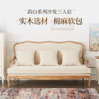 【919严选超品日 每满100减50】网易严选 韵白系列沙发三人位
