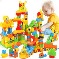 宝宝智力玩具儿童拼插拼装大颗粒塑料积木1-6周岁男孩女孩