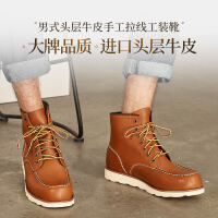 【网易严选双11狂欢】方头牛皮工装男靴