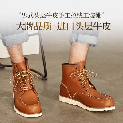 【网易严选秋尚新 服饰热卖】方头牛皮工装男靴 美式工装,经典时尚
