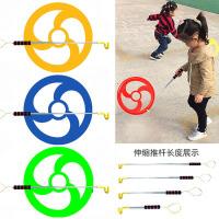 滚铁环儿童推铁环风火轮小学生幼儿园感统训练怀旧玩具铁环滚铁圈