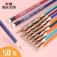 晨光铅笔带橡皮擦头三角杆矫姿小学生用2比2b幼儿园hb儿童幼儿无毒六角形1-3年级一写字学习文具正品用品批发