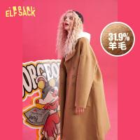【秒杀价:312】【再享满399减80券】妖精的口袋赫本风毛呢大衣冬装新款羊毛红色长款呢子外套女