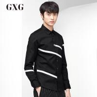 GXG长袖衬衫男装 秋季男士青年潮流都市时尚休闲流行黑色长袖衬衫