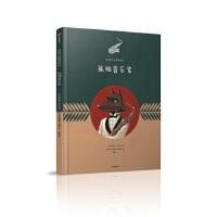 给孩子的哲学绘本:孤独音乐家 (意) 曼努埃拉・萨尔维 9787508682150 中信出版社