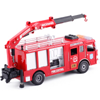 抢险救援消防车仿真工程车模型玩具1:50消防车水罐车吊车