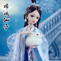 60厘米古风古装嘿喽芭比娃娃玩具女孩公主套装超大号古代中国汉服