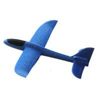 泡沫拼插手抛机滑翔机惯性飞机手掷玩具户外子运动航模儿童飞机 44厘米迷彩蓝不可回旋送灯和胶水