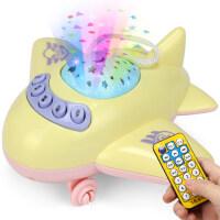 儿歌播放器 早教故事机婴幼儿女宝宝学习机音乐迷你飞机儿歌投影灯光 遥控投影飞机(2000内容)