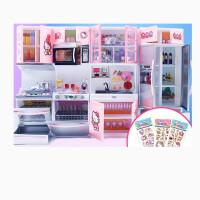 凯蒂猫女孩儿童过家家迷你仿真小厨房冰箱做饭玩具套装