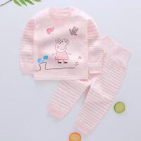 婴儿保暖高腰套装儿童内衣0女宝宝彩棉秋装男孩1棉2秋衣秋裤3岁
