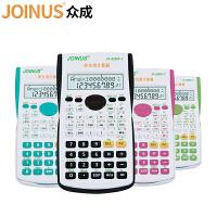 计算器学生用可爱糖果色可爱迷你函数计算器
