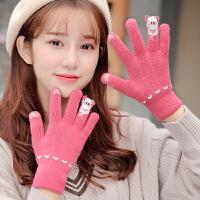 手套女冬季毛线厚保暖韩版可爱ins学生加绒卡通棉毛绒五指触屏