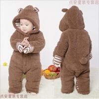 婴儿连体衣加厚保暖秋冬装男女宝宝哈衣衣冬季新生儿外出衣服