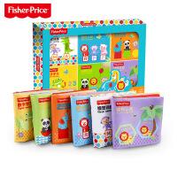 费雪F0812 早教布书套装宝宝婴儿布书0-1-3新生儿早教认知玩具包邮