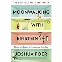 Moonwalking with Einstein 与爱因斯坦月球漫步