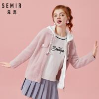 森马女装针织外套冬季ins棉袄粉色短款棉衣撞色连帽拉链