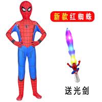 蜘蛛侠紧身衣英雄归来战衣儿童弹力连体衣衣服黑毒液套装lj