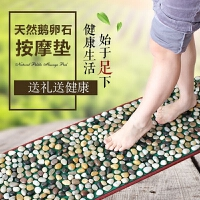 鹅卵石足底天然雨花石按摩垫脚底按摩器走毯脚垫石子路指压板