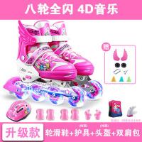 溜冰鞋男女直排轮旱冰轮滑鞋3-5-6-8-10岁初学者儿童全套装