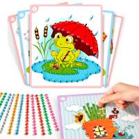 粘贴画玩具 儿童立体EVA钻石贴画DIY手工制作