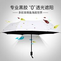 创意实用小礼品生日礼物送女生闺蜜老婆商务公司定制礼品员工福利晴雨两用伞遮阳伞SN9344
