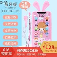 儿童手机玩具婴儿宝宝触屏早教仿真电话男女孩小孩玩具0-13岁 粉色蓝牙版+可咬可煮手机壳 话筒+挂绳+充电线