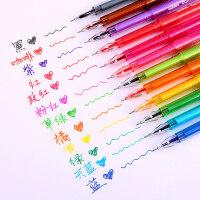 文正彩色中性笔 多色颜色笔钻石笔 学生用文具勾线笔手账笔少女心水性笔套装彩笔 签字笔 记笔记的彩色笔水笔