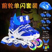 儿童溜冰鞋 滑冰鞋直排轮滑鞋旱冰鞋 套装尺码可调闪光溜冰鞋 含护具,头盔