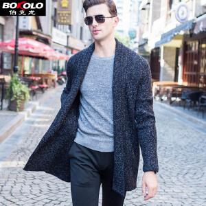 伯克龙 秋季休闲羊毛针织男开衫毛衣外套 韩版薄款羊毛衫中长开衫潮 Z7810
