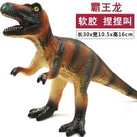 新品大号发声恐龙模型仿真发声恐龙模型仿真软胶捏捏叫霸王龙戏水宝宝儿童男孩玩具