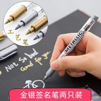 金色银色油漆笔相纸照片相册DIY黑卡纸专用请柬题名笔签到记号笔