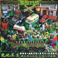 兼容乐高绝地求生拼装积木男孩子玩具吃鸡吉利服城市警察军事人仔和平精英