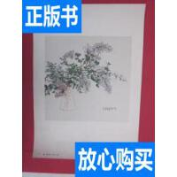 [二手旧书9成新]丁香【林金秀..作1957年1版1印. 朝花美术出版社.
