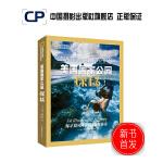 美国国家公园探秘 美国国家地理学会 官方直销摄影新书籍专业技术410